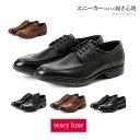 ビジネスシューズ 革靴 メンズ 本革 texcy luxe(テクシーリュクス) BASICBIZ ラウンドトゥ 外羽根式Uチップ TU-7773/…