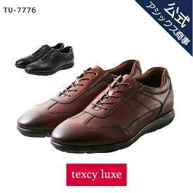 ビジネスシューズ 革靴 メンズ 本革 texcy luxe(テクシーリュクス) SNEAKER TYPE アクティブ ドレススニーカー 3E相当 TU-7776 TU-7777 アシックス商事 メンズビジネス 革靴 ビジネスシューズ men's