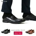 【SALE】ビジネスシューズ 革靴 メンズ texcy luxe(テクシーリュクス) かかと 踏める 本革 スリッポン ローファー ラ…