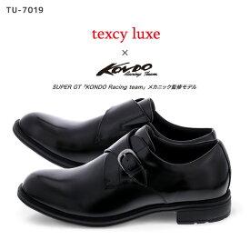 ビジネスシューズ 革靴 メンズ 本革 texcy luxe テクシーリュクス モンクストラップ(牛革) 2E相当 24.5-27.0 28.0 29.0 TU-7019 アシックス商事