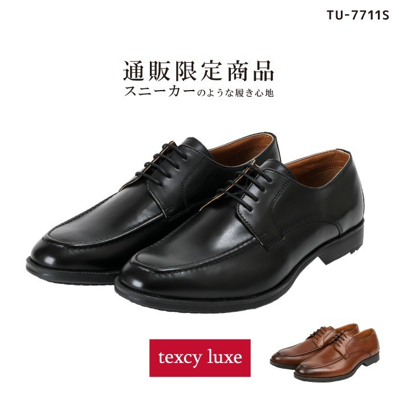 アシックス商事 テクシーリュクス ビジネスシューズ メンズ 本革 外羽根式Uチップ ラウンドトゥ 3E相当 黒/茶色 24.5-28.0 TU-7711S