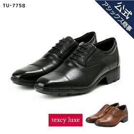 ビジネスシューズ 革靴 メンズ 本革 スクエアトゥ texcy luxe(テクシーリュクス) SNEAKER TYPE 内羽根式ストレートチップ 2E相当 TU-7758 アシックス商事 メンズビジネス 革靴 ビジネスシューズ men's