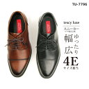 ビジネスシューズ 革靴 メンズ 本革 幅広4E相当 テクシーリュクス ラウンドトゥ 外羽根式ストレートチップ texcy luxe 4E Business TU-7796 アシックス商事 革靴 ビジネスシューズ men's