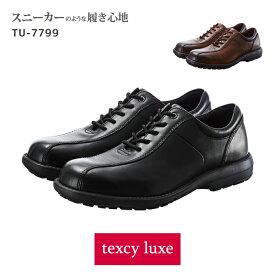 本革メンズビジネスシューズ テクシーリュクス ラウンドトゥ スワール texcy luxe Biz Walk TU-7799