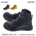 TEXCY WX(テクシーワークス) 作業靴 メンズ プロテクティブスニーカー(プロスニーカー)ベルトタイプ 3E相当 全3色 2…
