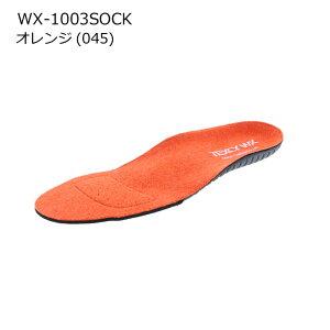 アシックス 商事 ASICS-TRADING TEXCY WX(テクシー ワークス)専用取り換えインナーソール 中敷き 吸湿発熱(WARM COMFORT) プロテクティブスニーカー(プロスニーカー)作業靴 WX-1003SOCK
