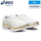MetaRide WHITE/PURE GOLD1011A142 100 アシックス ASICS メタライド スポーツシューズ ランニングシューズ メンズ インソール 運動靴 スニーカー ランニング トレーニング マラソン ホワイト