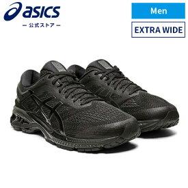 GEL-KAYANO 26 BLACK/BLACK 1011A536 002アシックス ASICS ゲルカヤノ スポーツシューズ ランニングシューズメンズ インソール 運動靴 スニーカー ランニング トレーニング ブラック 黒