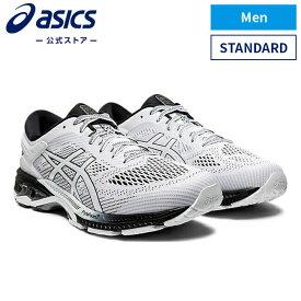 GEL-KAYANO 26 WHITE/BLACK 1011A541 101アシックス ASICS ゲルカヤノ スポーツシューズ ランニングシューズメンズ インソール 運動靴 スニーカー ランニング トレーニング ホワイト 白