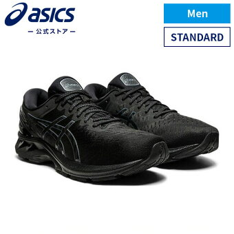GEL-KAYANO 27 BLACK/BLACK 1011a767 002アシックス ゲルカヤノ ランニング メンズランニングシューズ スポーツシューズ 運動靴 スニーカー