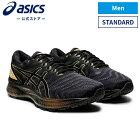 GEL-NIMBUS 22 PLATINUM BLACK/PURE GOLD 1011A779 001アシックス ASICS ゲルニンバス スポーツシューズ ランニングシューズメンズ インソール 運動靴 スニーカー ランニング トレーニング ブラック 黒