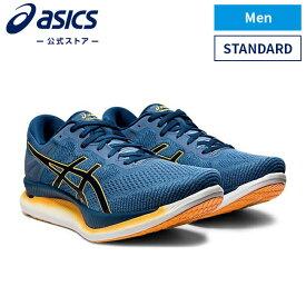 GlideRide GREY FLOSS/MAKO BLUE 1011A817 400アシックス ASICS グライドライド スポーツシューズ ランニングシューズメンズ インソール 運動靴 スニーカー ランニング トレーニング ブルー 青