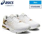 GEL-KAYANO 26 PLATINUM WHITE/PURE GOLD 1011A872 100アシックス ASICS ゲルカヤノ スポーツシューズ ランニングシューズメンズ インソール 運動靴 スニーカー ランニング トレーニング
