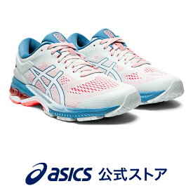 GEL-KAYANO 26 POLAR SHADE/WHITE
