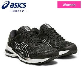 GEL-KAYANO 26 BLACK/WHITE 1012A459 001アシックス ASICS ゲルカヤノ スポーツシューズ ランニングシューズ レディース インソール 運動靴 スニーカー ランニング トレーニング ブラック 黒