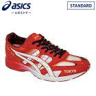 TARTHER JAPAN TOKYO CLASSIC RED/WHITE 1013a085 600アシックス ランニング メンズ レディースランニングシューズ スポーツシューズ 運動靴 スニーカー