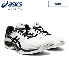 GEL-TACTIC STANDARD WHITE/BLACK 1073a032 100アシックス ゲルタクティク バレーボール メンズ レディースバレーボールシューズ スポーツシューズ 運動靴 スニーカー