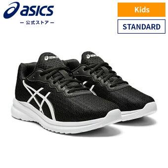 LAZERBEAM MD BLACK/WHITE 1154a066 001アシックス レーザービーム キッズランニングシューズ スポーツシューズ 運動靴 スニーカー