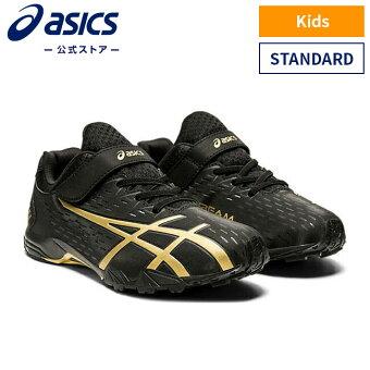 LAZERBEAM SE-MG BLACK/PURE GOLD 1154a068 001アシックス レーザービーム キッズランニングシューズ スポーツシューズ 運動靴 スニーカー