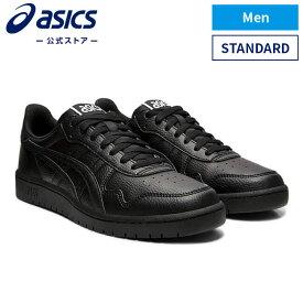 JAPAN S STANDARD BLACK/BLACK 1191a163 001アシックス メンズスニーカー スポーツシューズ 運動靴 スニーカー
