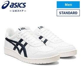 JAPAN S STANDARD WHITE/MIDNIGHT 1191a212 102アシックス メンズスニーカー スポーツシューズ 運動靴 スニーカー