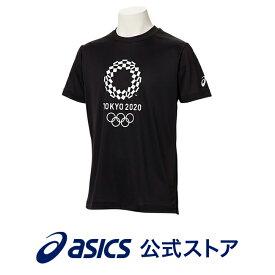 Tシャツ(東京2020オリンピックエンブレム) ブラックアシックス トレーニング メンズ Tシャツ 【東京2020公式ライセンス商品】