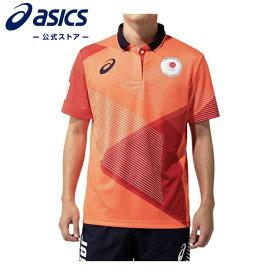 Polo shirts(JOC EMBLEM)Sunrise Red 2033a450 600アシックス トレーニング メンズ ポロシャツ【東京2020公式ライセンス商品】
