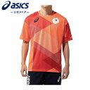 T-shirts(JOC EMBLEM)Sunrise Red 2033a455 600アシックス トレーニング メンズ Tシャツ 【東京2020公式ライセンス…