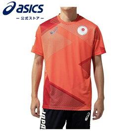 Tシャツ(JOCエンブレム)サンライズレッド 2033a526 600アシックス トレーニング メンズ Tシャツ 【東京2020公式ライセンス商品】