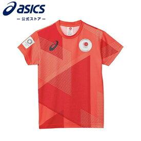 TシャツKids(JOCエンブレム)サンライズレッド 2034a510 600アシックス トレーニング キッズ Tシャツ 【東京2020公式ライセンス商品】