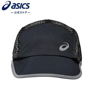 メッシュキャップ パフォーマンスブラック 3013A456 002 アシックス ASICS 男女兼用 ランニングキャップ キャップ