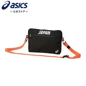 Sub Bag(JOC EMBLEM)Black 3033a933 001アシックス トレーニング メンズ レディース バッグ ポーチ ケース 【JOC公式ライセンス商品】