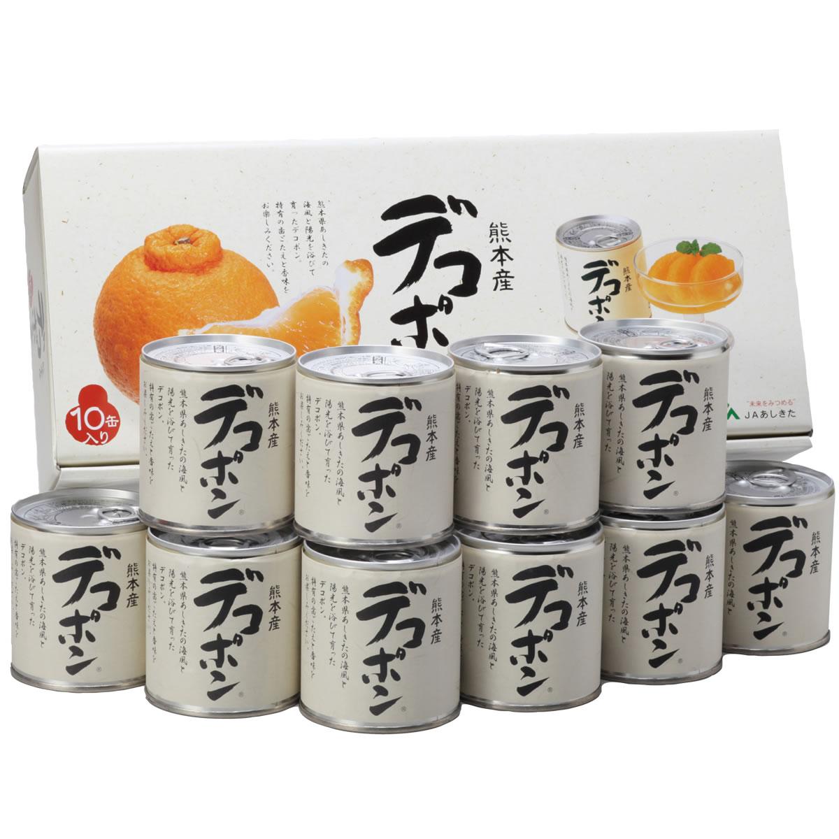 デコポン缶詰 295g×10缶