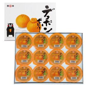 デコポンゼリー(130g×12個) 【送料無料】【お中元 ギフト】【熊本県産デコポン使用】