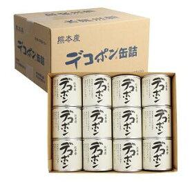 デコポン缶詰(295g×24缶)(ダンボール) ギフト お歳暮 御歳暮 お中元 御中元 贈り物 熊本県産 デコポン 缶詰
