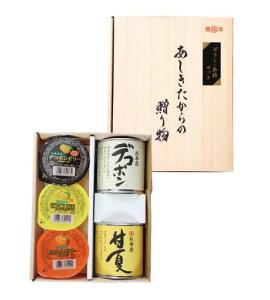あしきたからの贈り物DAM5種 ギフト 贈り物 熊本県産 デコポン 甘夏 缶詰 ゼリー 詰め合わせ