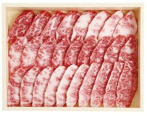 【要冷凍】あしきた牛焼肉(バラ)300g ギフト お中元 御中元 贈り物 お肉 牛肉 黒毛和牛 あしきた牛 焼肉 バラ 熊本県産