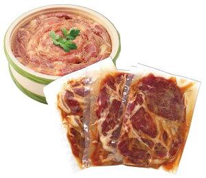 【要冷凍】豚の味噌漬け(250g×3) ギフト 御歳暮 お歳暮 御中元 お中元 贈り物 豚肉 味噌漬け 肩ロース