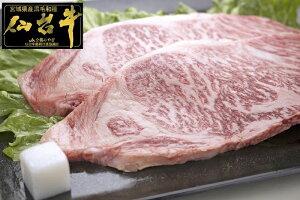 仙台牛 サーロイン ステーキ 150g 2枚 和牛 霜降り 焼肉 焼き肉 お肉 お祝い 誕生日 BBQ みちのく 送料無料 コロナ 応援