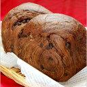 デニッシュ食パン MIYABI ショコラ(Sサイズ1.0斤)