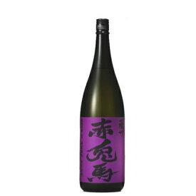 芋焼酎 紫の赤兎馬 1800ml 25度