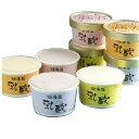 乳蔵北海道アイスクリーム8個フルーツアイス カップアイス 詰合せ【送料無料】【土産】【プレゼント】