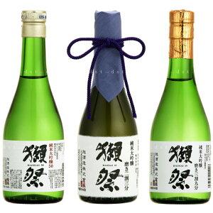 【ギフト ホワイトデー】★獺祭飲み比べセット★23 3...