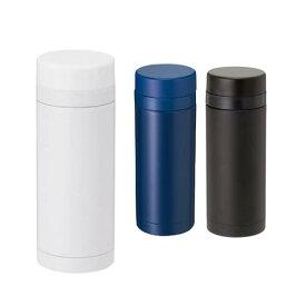スリムサーモステンレスボトル・200ml(名入れなし・商品のみ)保温・保冷の水筒 2重構造 ステンレスボトル 水筒 サーモ ボトル保温 保冷 スリム hot cold