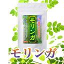 モリンガ(300粒)1袋 モリンガ葉100%サプリ!美と健康に大自然の力!アミノ酸/ポリフェノール/食物繊維/鉄分