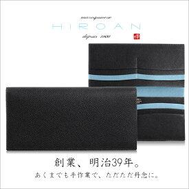 長財布 博庵 EVERWIN+ 21551 国産小銭入れなし束入れ ブラック×ブルーエバーウィンプラス エバウィンプラス メンズ財布 札入れ HIROAN ヒロアン 薄型 薄い 日本製 通販