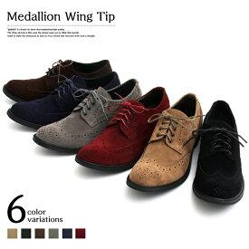 ウィングチップシューズ GLABELLA GLBT-001 グラベラ メンズ シューズ 紳士 靴 ウイングチップ ビジネス カジュアル おしゃれ