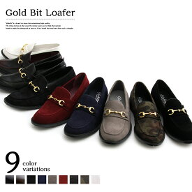 ローファー GLABELLA GLBT-077 グラベラ メンズ シューズ 紳士 靴 ビットローファー カモフラ 迷彩 ビジネス カジュアル おしゃれ