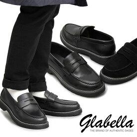 厚みのあるアウトソールが存在感を。 ローファー GLABELLA GLBT-154 グラベラ メンズ シューズ 紳士 靴 コインローファー ビジネス カジュアル おしゃれ