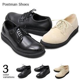 定番、ポストマンシューズ。 レースアップ オックスフォードシューズ GLABELLA GLBT-157 グラベラ メンズ シューズ 紐靴 紳士 靴 カジュアル おしゃれ